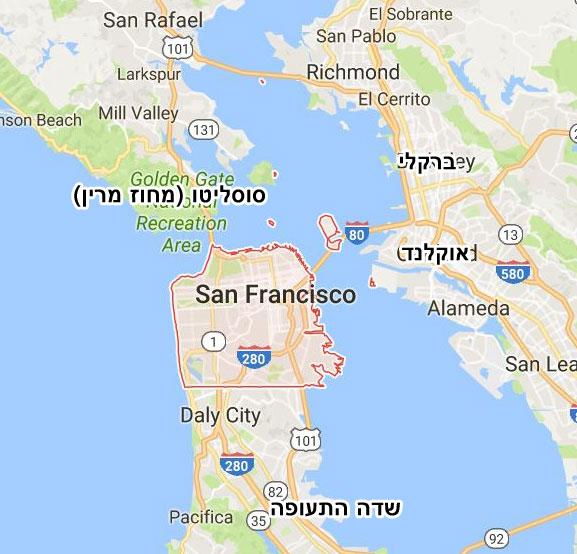 סן פרנסיסקו והאיזור מסביב לה
